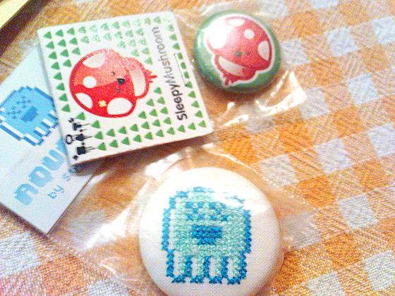 sat-buttons